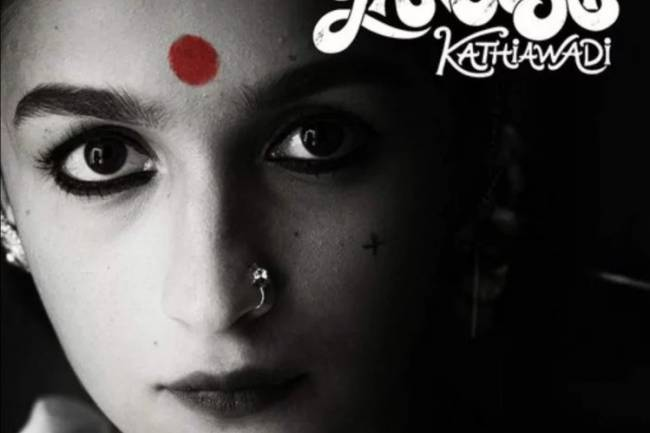 First poster released of 'Gangubai Kathiawadi', Alia Bhatt in a never-seen-before intense avatar