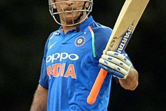 M.S. Dhoni's time as an international cricketer may be over soon- details inside