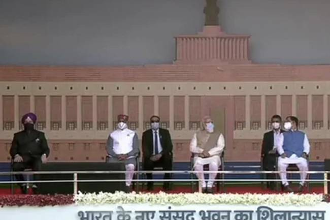 """New Parliament Building Will Be Testament To Self-Reliant India"": PM"