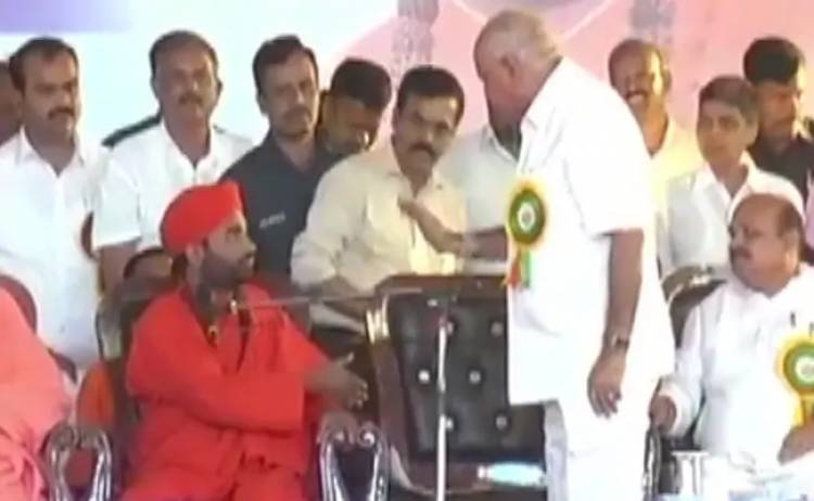 """""""Not Here To Listen To All This"""": BS Yediyurappa's Fury At Seer On Stage"""