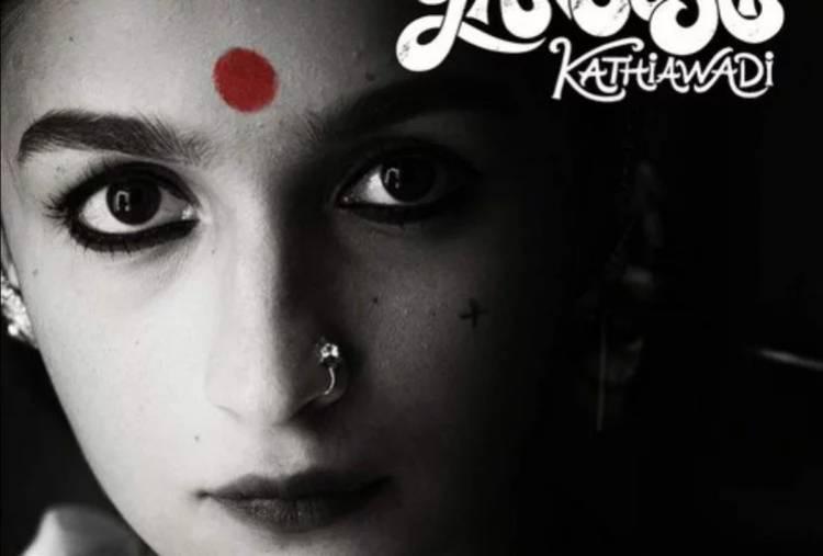 First poster released of 'Gangubai Kathiawadi', Alia Bhatt in a never-seen-before intense avatar
