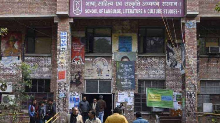 JNU students gets one week's time for registration without late fee