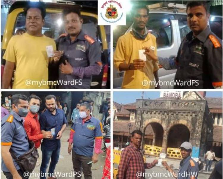 BMC collects fine of over Rs 1 lakh from people spitting on streets to contain spread of coronavirus